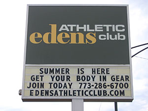 Edens Athletic Club